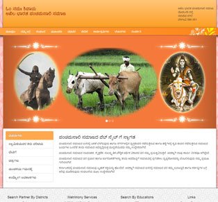 Pancham Sali - Website Preview Belgaum